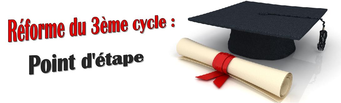 Réforme de 3ème cycle